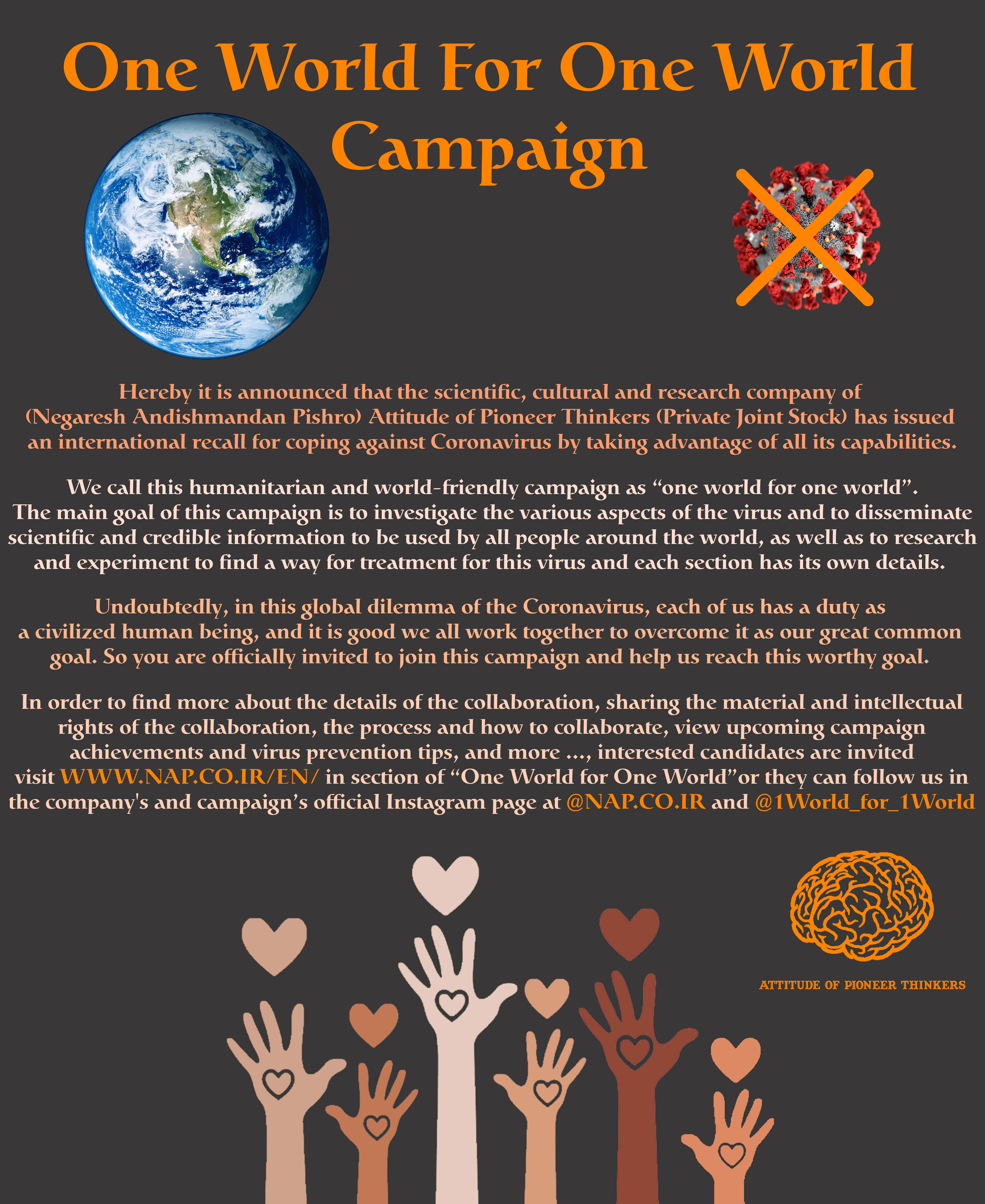 The Campaign of Battling with Coronavirus (One World For One World Campaign) Poster